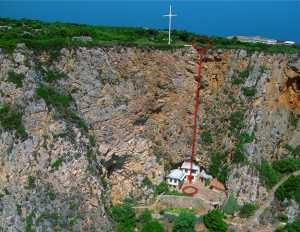 Άγιο Όρος: Νεκρός 28χρονος από πτώση σε γκρεμό 40 μέτρων! (Φωτο) 8