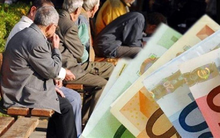 Αναδρομικά: Αυτά είναι τα κουτσουρεμένα ποσά, που θα λάβουν οι συνταξιούχοι  ανά Ταμείο – Europost Ειδήσεις και Νέα από Ελλάδα και Κόσμο